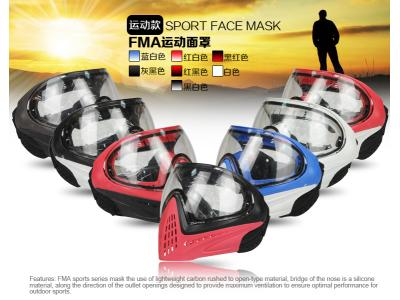 FMA F1 Full face mask FM-F0001 free shipping