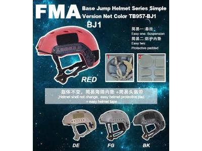 FMA Base Jump helmet series simple version net color BK/DE/FG TB957-BJ1 free shipping