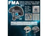 FMA Ballistic helmet series simple version net color BK/DE/FG TB957-BT1 free shipping