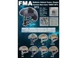 FMA Ballistic helmet series simple version net color MC/ATFG/DD/ACU/SW/HLD/AT/TYP TB957-BT2 free shipping