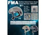 FMA maritime helmet series simple version net color BK/DE/FG TB957-MT1 free shipping