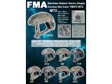 FMA maritime helmet series simple version net color MC/ATFG/DD/ACU/SW/HLD/AT/TYP TB957-MT2 free shipping