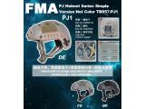FMA PJ helmet series simple version net color BK/DE/FG TB957-PJ1 free shipping