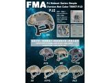 FMA PJ helmet series simple version net color MC/ATFG/DD/ACU/SW/HLD/AT/TYP TB957-PJ2 free shipping